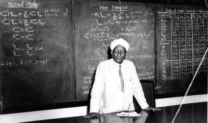 Indian physicist bron in india - edifyschools.com